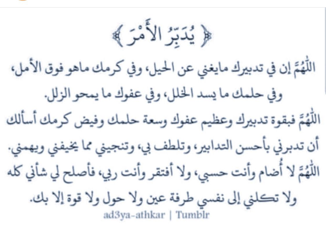 Pin By Bouhlala On كلمات قيمة Quran Quotes Islamic Quotes Wise Quotes