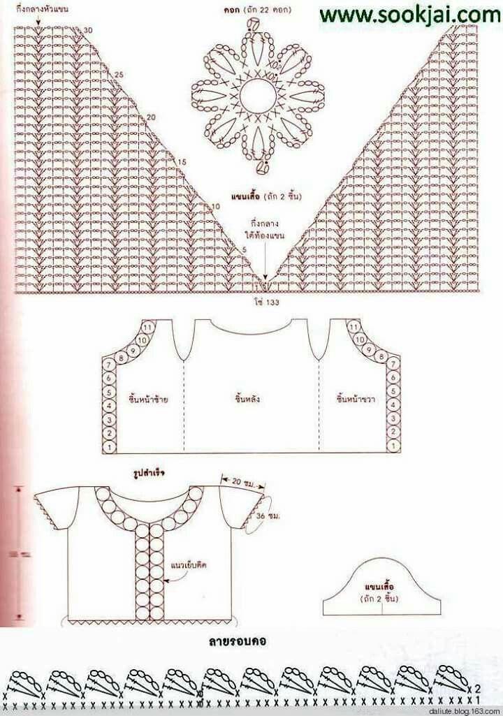 Pin by Virginia on Crochet tops | Pinterest | Crochet