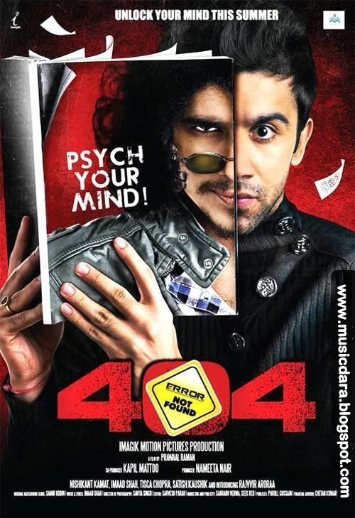 404 Error Not Found Latest Movie Songs Bollywood Movie Songs