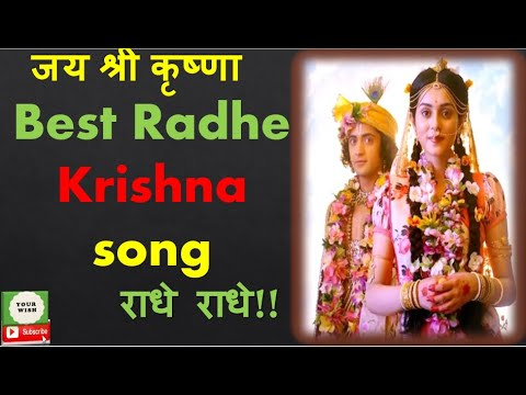 Free Download Download Mp3 audio Bhajans Khatu Shyam ji Lord krishna