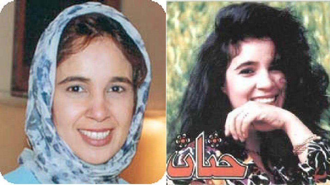 هل تتذكرون المطربة حنان شاهد صورها بعد الإعتزال والحجاب Egyptian Actress Singer Actresses