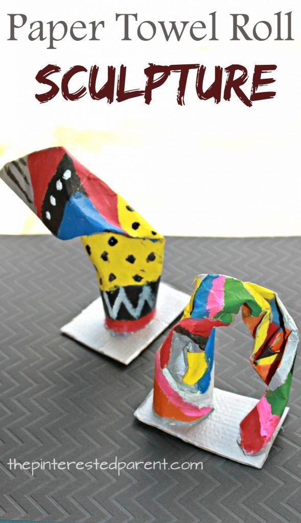 Paper Towel Roll Sculptures – The Pinterested Parent