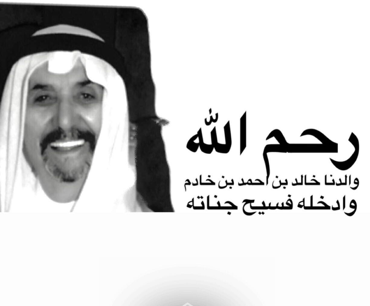 Pin by Ahmed Khalid Bin Khadim on AKBKSHJ Movies, Movie