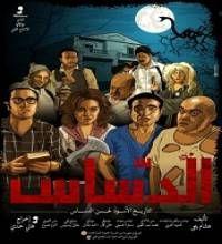 افلام عربي مشاهدة تحميل افلام عربي Full Films Film Movies 2019