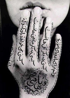 Women of Islam series by Sherin Neshat.