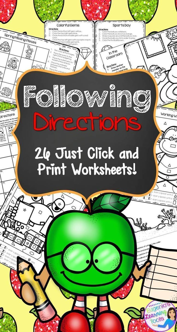 Following Directions Ready to Print Practice Worksheets | Speech ...