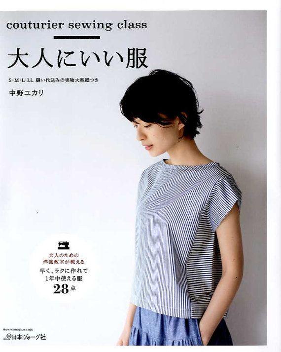 Couturier Sewing Class Dress Book 2 by Yukari Nakano - Japanese ...