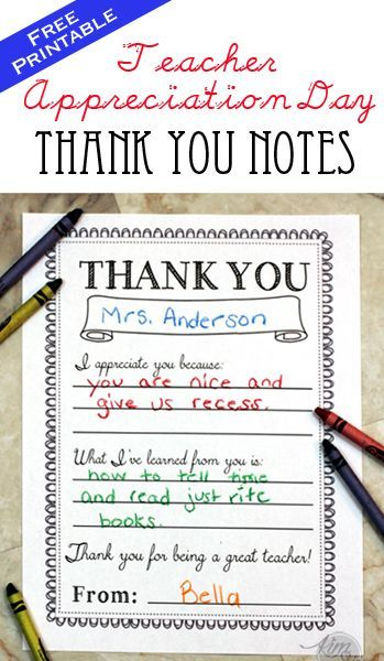 thank you note to a teacher