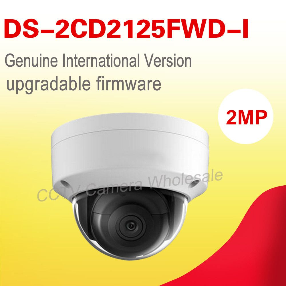 Free shipping english version ds 2cd2125fwd i 2mp ultra low light free shipping english version ds 2cd2125fwd i 2mp ultra low light network dome mozeypictures Gallery