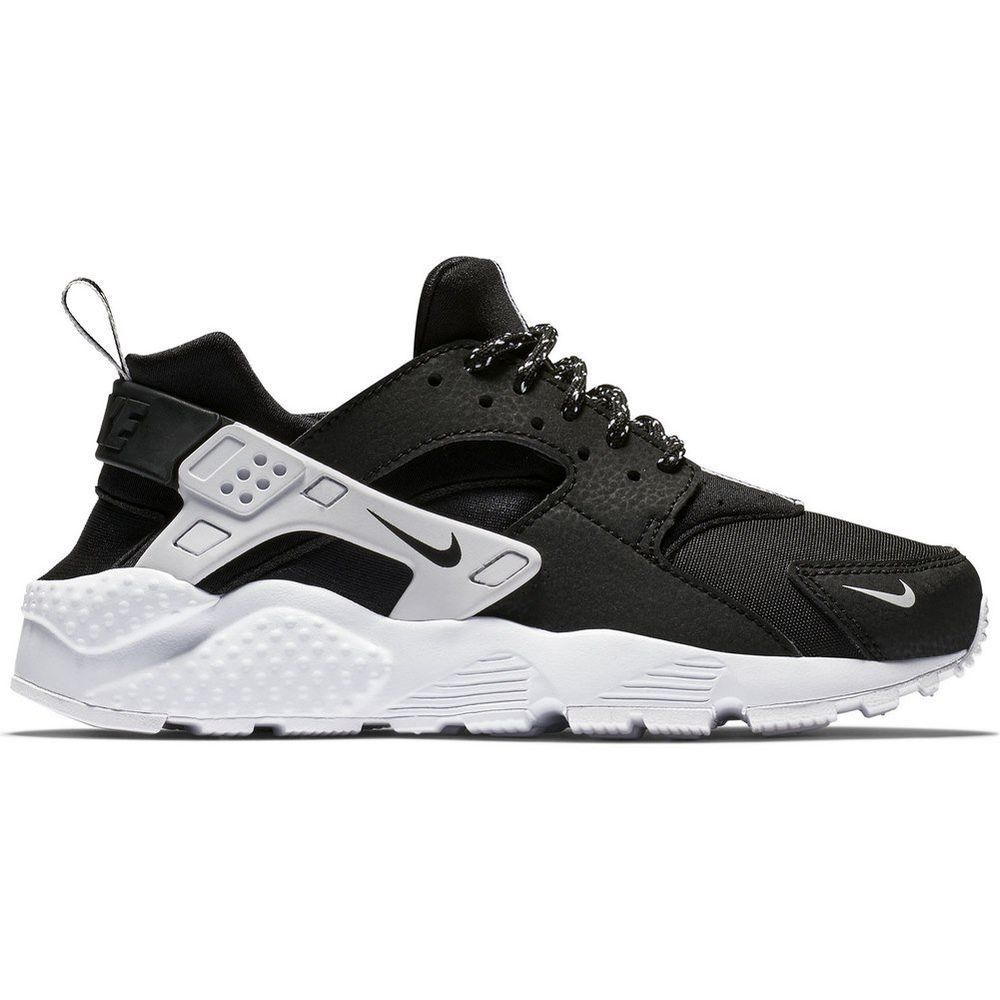 Details zu Kinder Nike Huarache Run Ultra (Ps ) 859593021 Schwarz Metallisch Hartzinn