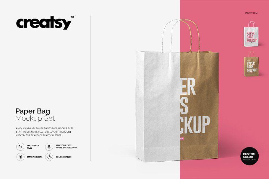 Download Paper Bag Mockup Set Bag Mockup Paper Bag Creative Market