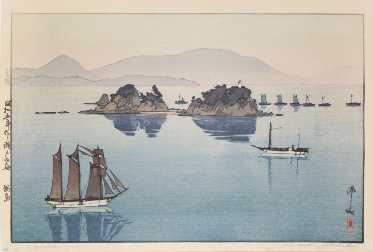 Yoshida Hiroshi (Japanese, 1876-1950), Nabeshima, 1930. From the series The Inland Sea, Japanese woodblock print, 27.9 x 40 cm.