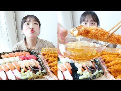 초밥 먹방 _ 그리고 꿀 새우튀김 대박대박 🍤 🍯 :D - YouTube