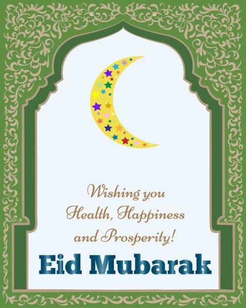 Eid Mubarak Images 2017 Ramadan Bakra Eid Wishes Status Photos Eid Mubarak Wishes Images Eid Mubarak Wishes Eid Mubarak Quotes