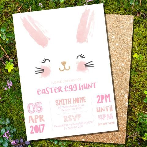 Easter egg hunt printable invitation with rose gold background easter egg hunt printable invitation with rose gold background spring and easter party and gift ideas pinterest gold background easter and easter negle Images