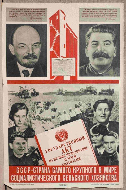 Государственный каталог Музейного фонда Российской ...