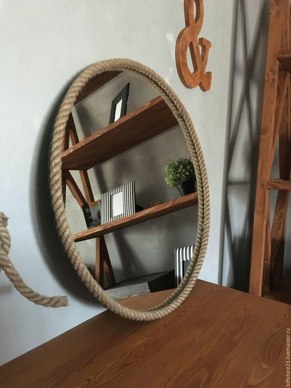 Купить Зеркало в канате ROPE MIRROR 65 см - бежевый, канат ...