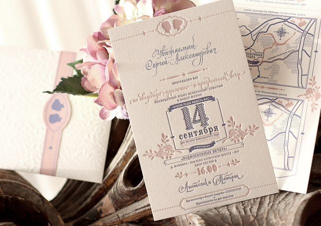 provence wedding invitation   Wedding ideas   Wedding