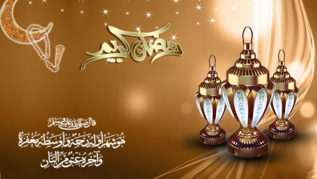 رمضان كريم Ramadan Ramadan Crafts Ramadan Dates