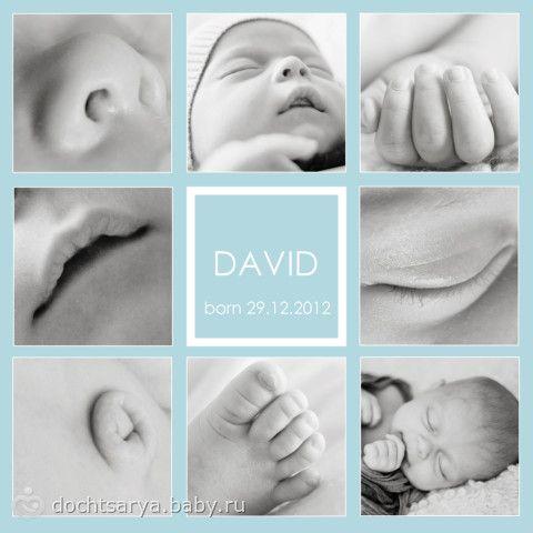 идеи для фото для новорожденных