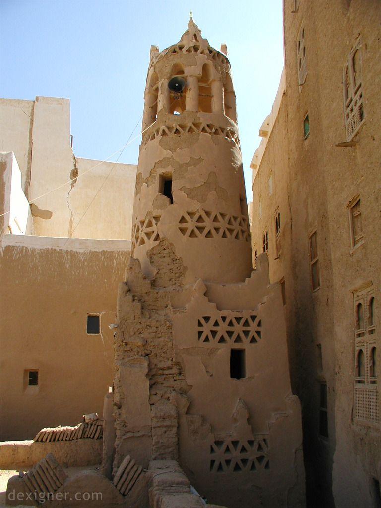 Rehabilitation of the City of Shibam, Yemen