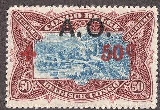 """German East Africa - Belgian Occupation  1918 Scott NB6 50c + 50c brown lake & blue Issued under Belgian Occupation Semi-postal stamps of the Belgian Congo, 1918, Overprinted """"A.O."""" (Afrique Orientale)"""
