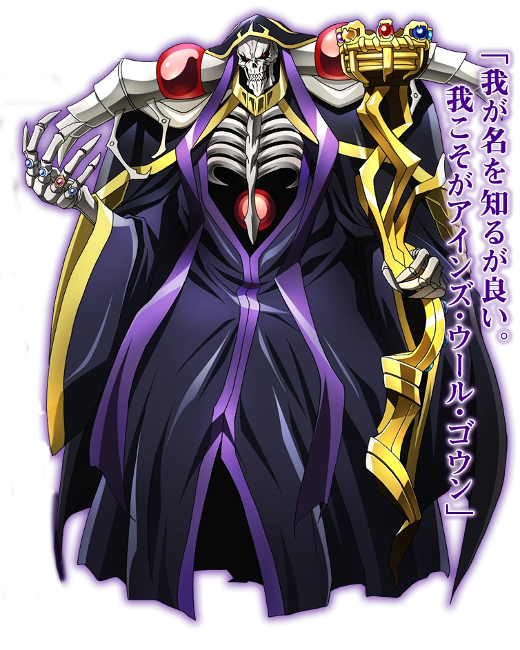 Ainz Ooal Gown in 2020 Gowns, Cosplay, Anime