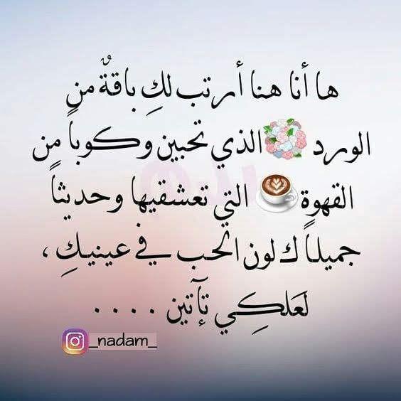 Pin By Magdy Elzayat On رساله الى من احببت Calligraphy Arabic Calligraphy