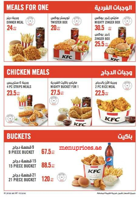 Chicken Bucket Kfc Menu With Prices in 2020 | Kentucky ...