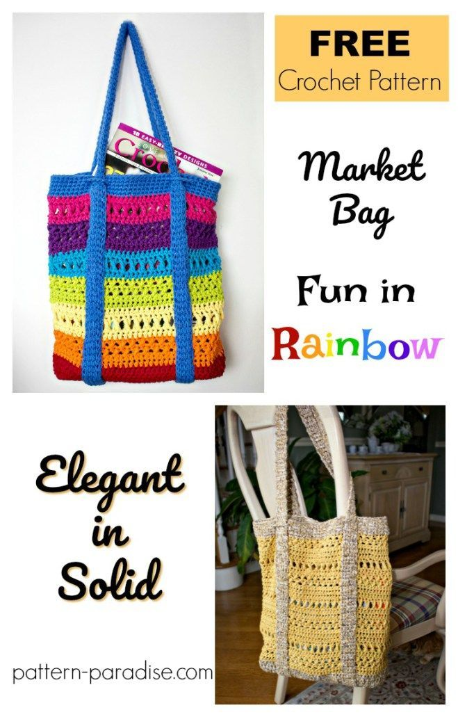 Free Crochet Pattern-X Stitch Challenge, Market Bag | Pattern ...
