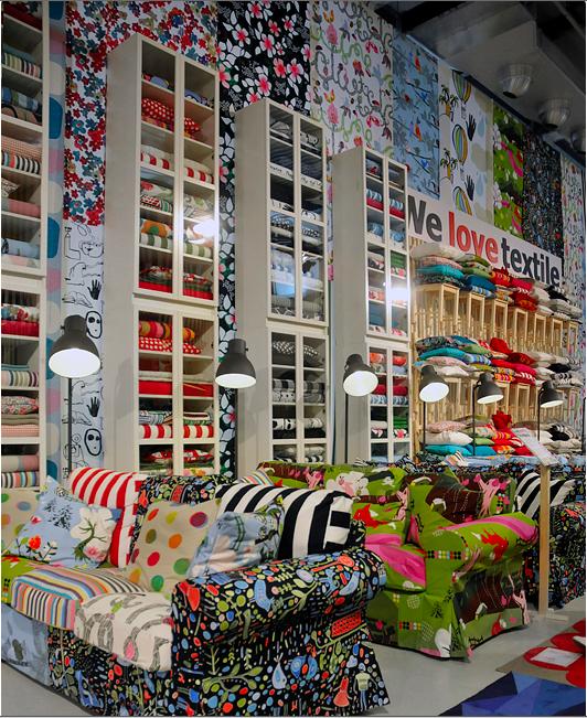 Example Of Non Harmony Ikea I Milano 2012 School Ikea Fabric