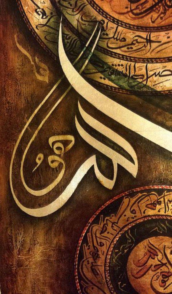 Kaligrafi Kaligrafi Arts di 2019 Kaligrafi islam
