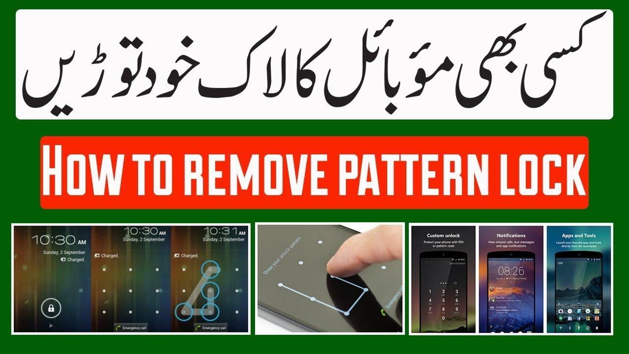 How To Unlock Android Pattern Lock Without Losing Data In 2020