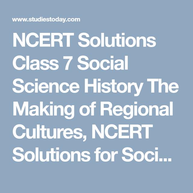 Book class history 7 ncert