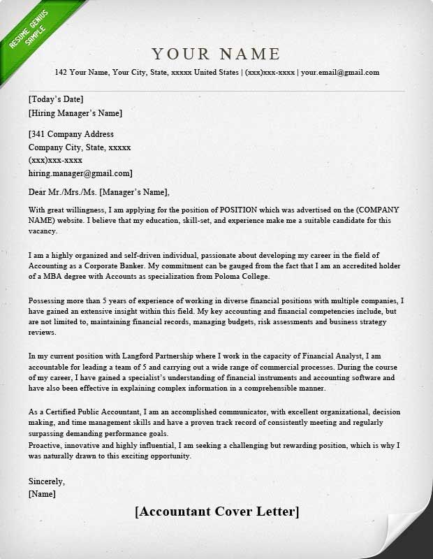 Cover Letter Template Accounting | Cover letter for resume ...