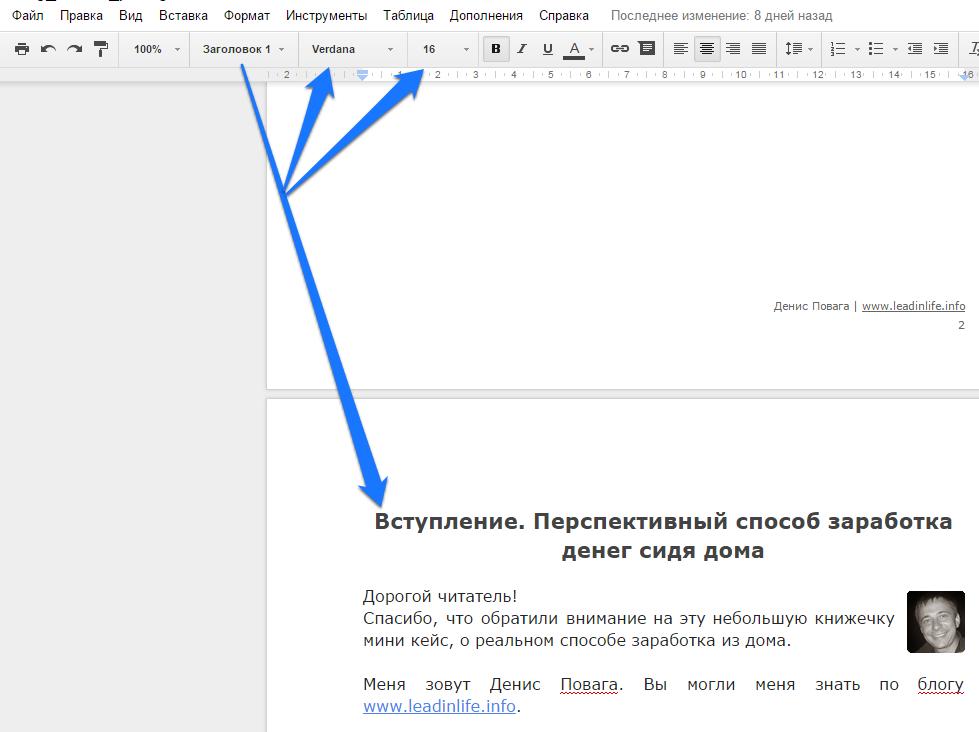 Скачать бесплатно конспект урока русский язык 4класс изложения