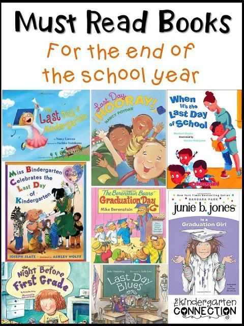 Books For The End Of The School Year There S A Book