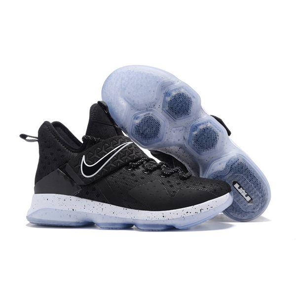 5378719e784 Nike LeBron 14 Chase Down Men Basketball Shoes