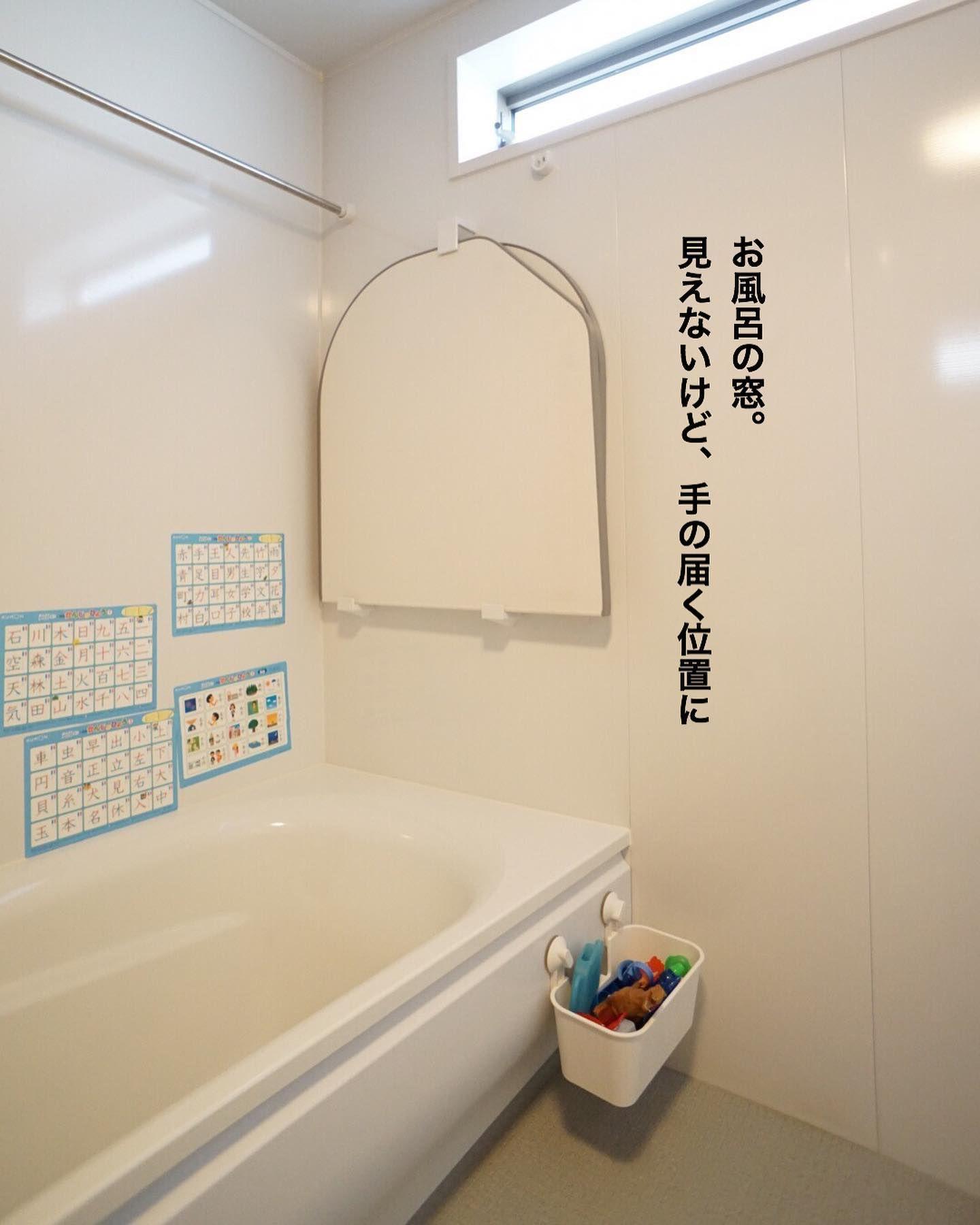 窓 おしゃれまとめの人気アイデア Pinterest ピンタレス子 浴室 扉 ランドリールーム バスルーム お風呂場