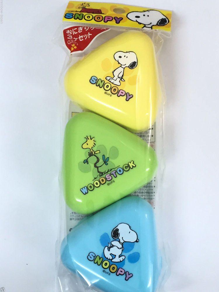 SNOOPY Peanuts Rice Ball Case 3PCS Set Lunch Bento Box Kawaii Press Maker Japan