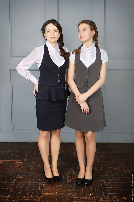 Форма для работы для девушек ищу работу девушка 26