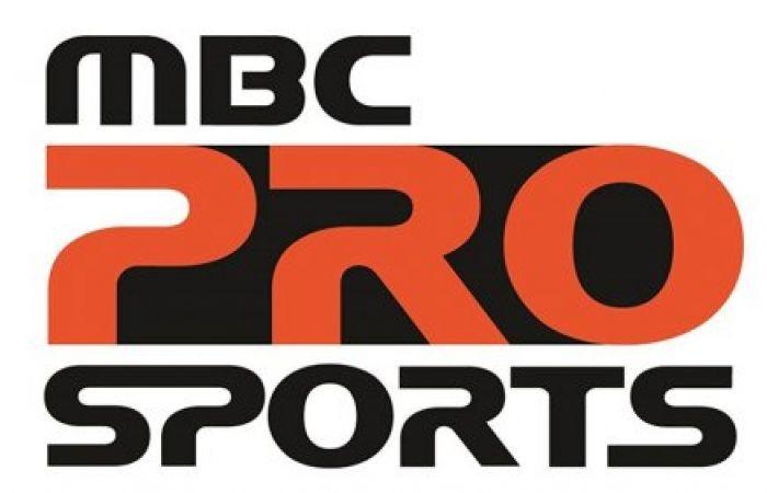 أحدث تردد لقناة إم بي سي برو سبورت الجديد 2017 Mbc Pro Sport Hd التي تعرض مباريات الفرق الخلجيجة الساخنة Pro Sports Sports Sports Channel