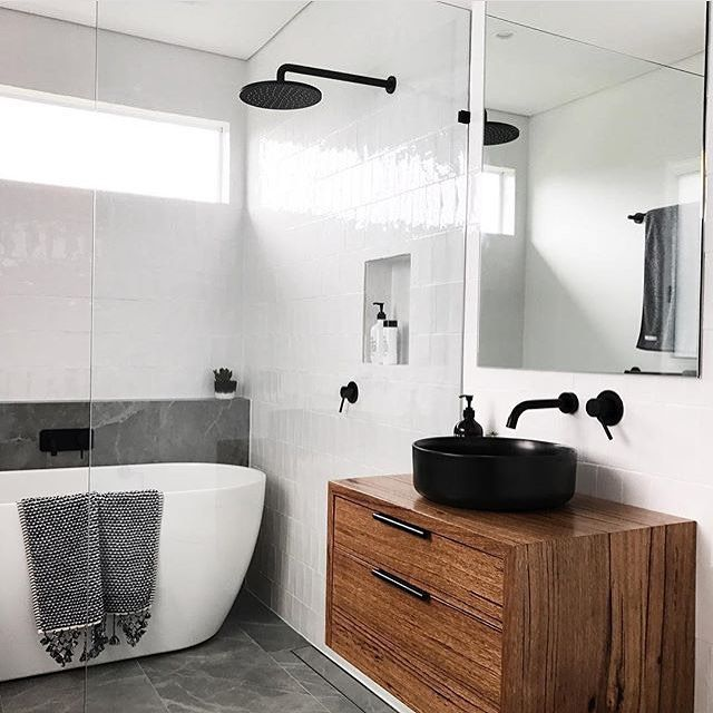 Contemporary Bath With Timber Vanity Black Basin And Rain Fall Amazing Bathroom Design Website Design Inspiration