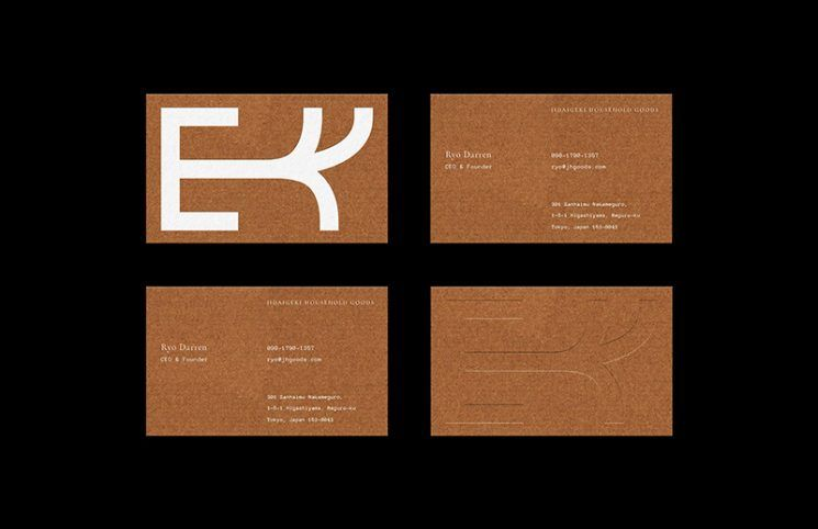 Jidaigeki Household Goods Business Card Business Card Design Inspiration Business Card Design Inspiration Cool Business Cards Business Card Design