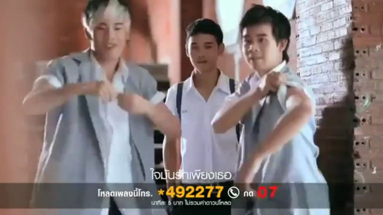 Aankhon Mein Tera Hi Chehra Song Video Cover Aryans Thai Mix Songs Movie Mistakes Bollywood Movie