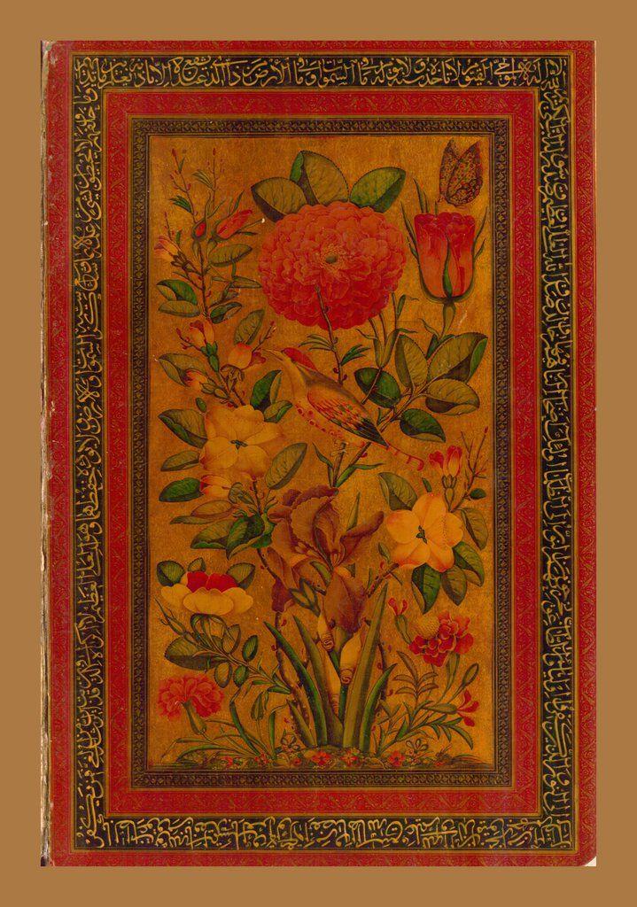 Holy Qur'an — Viewer — World Digital Library Islamic art