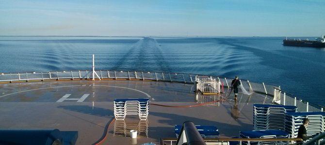 Impressionen Einer Mini Kreuzfahrt Kiel Oslo Kiel Kreuzfahrt Oslo Reisen