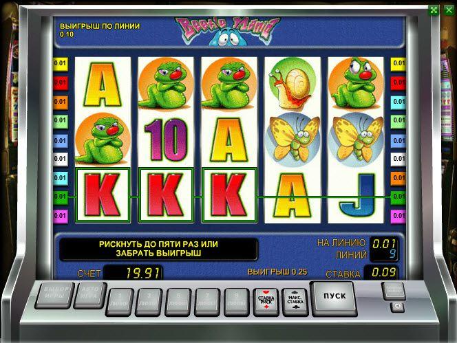 казино с бездепозитным бонусом без скачивания