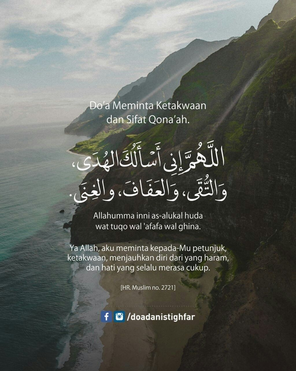 Pin on quran quotes verses