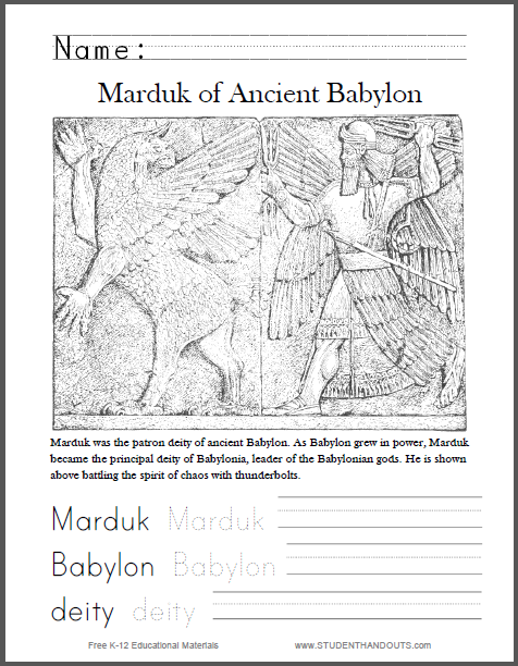 Marduk of Ancient Babylon Coloring Sheet with Handwriting